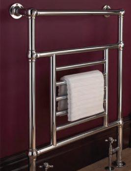 Imperial Amal Towel Rail