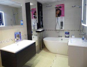 Egbandk Showroom Image 9